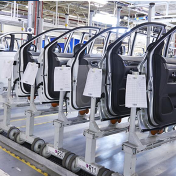 supply chain intégrée